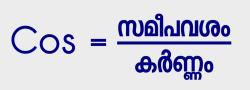 formula Cos