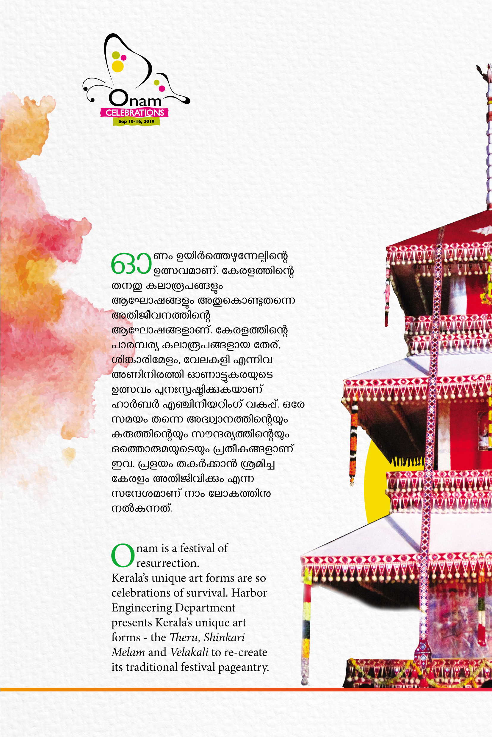 Onam Pageantry Brochure page 2 - Harbour Engineering Department