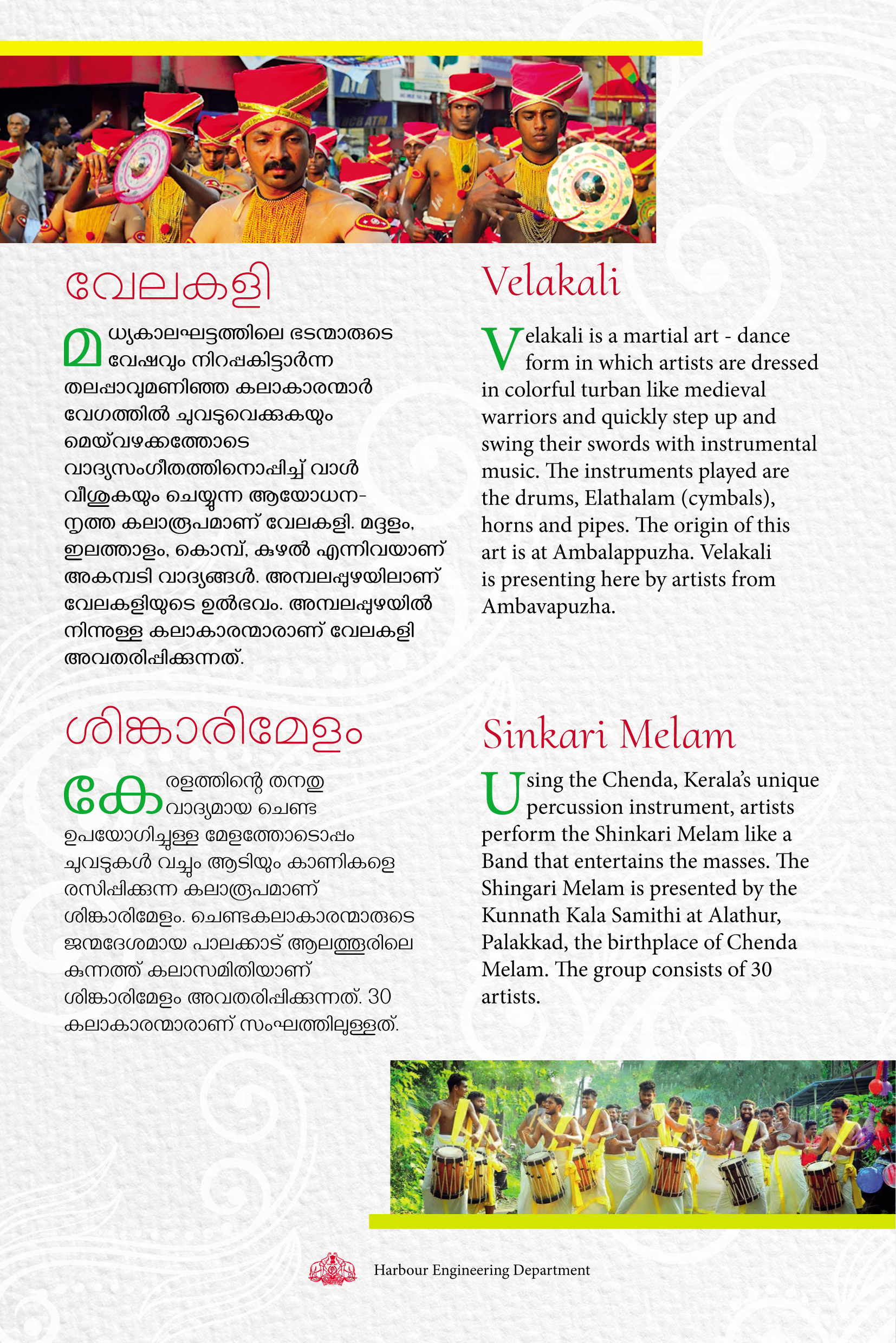 Onam Pageantry Brochure page 4 - Harbour Engineering Department